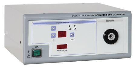 """Осветитель ксеноновый ОКЭ-200-01 """"ЭФА-М"""" (комплект)"""