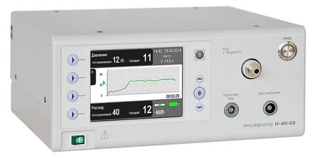 Инсуффлятор И-40-03 (комплект)