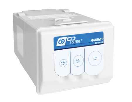 ЕН218 Фильтр сменный
